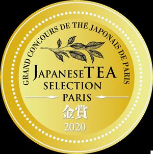 「Japanese Tea Selection Paris」抹茶部門で「金賞」を受賞